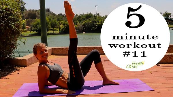 5 Minute Fitness – Ra'anana, Israel